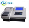 台式COD氨氮总磷水质分析仪XCN-301厂家特价