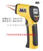 CWH600本质安全型红外测温仪【可测600度】
