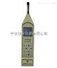 衡仪HY105C积分平均声级计