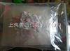 三菱氧气指示剂 10只/包 原装进口厌氧培养指示剂 C-22