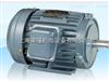 112M(2.2KW)FUKUTA刹车电机-台湾富田马达-台湾富田变频马达-富田感应电机供应现货
