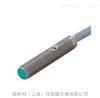 NBB0,8-5GM25-E2P+F倍加福传感器NBB0,8-5GM25-E2电感式传感器批量供应